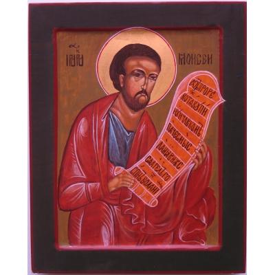 Mozes met de Schriftrol